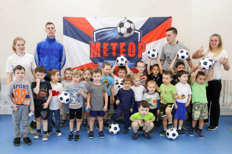 Детская футбольная школа (секция) Екатеринбург - Метеор
